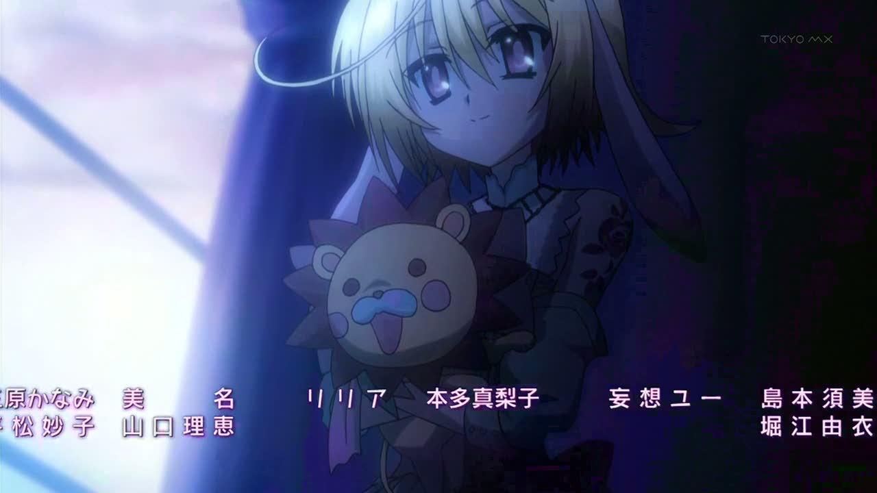[2.0] Caméos et clins d'oeil dans les anime et mangas!  - Page 3 00000010