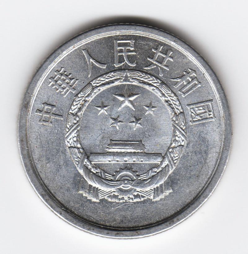 2 Fen. China. 1978 Img76810