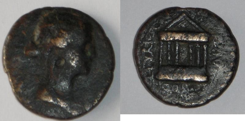 monnaie provinciale frappée à Corinthe en Grèce Dscn2313