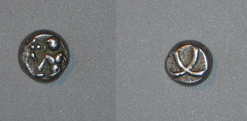 Une petite grecque en argent ?. Non, monnaie de Madras Dscn2411