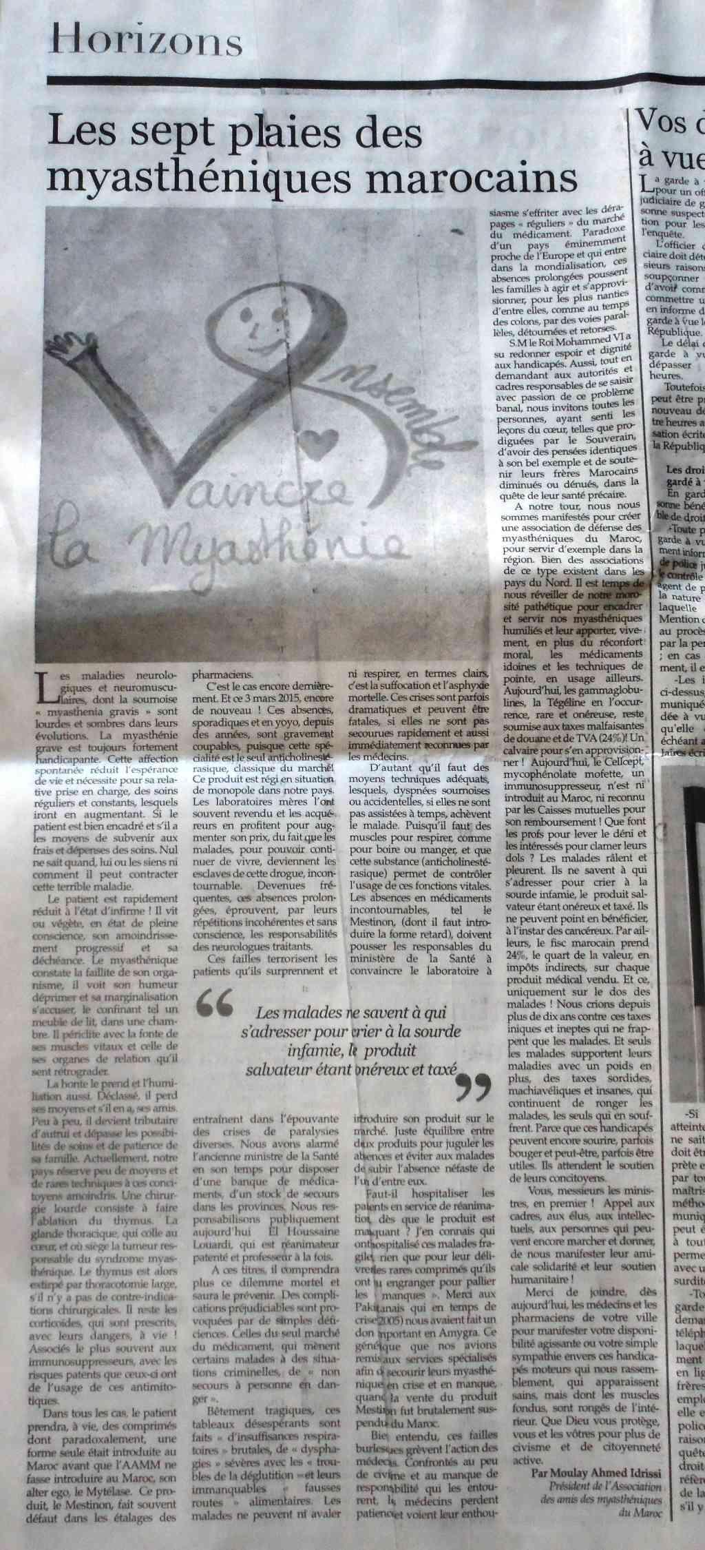 PENURIE DE MESTINON -  APPEL AU MINISTRE - SUR LIBE - MERCI  Dsc04012