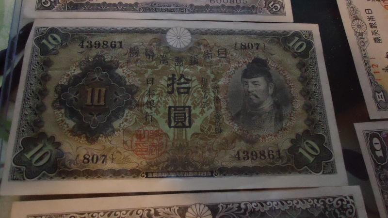 Ma collection de pieces et de billets WWII Dsc08118