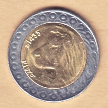 Tableau Pièces de Monnaies RADP: janvier 2012 - Page 7 Sans_t17