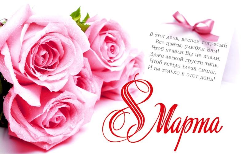 Journée de la femme 8-mart10