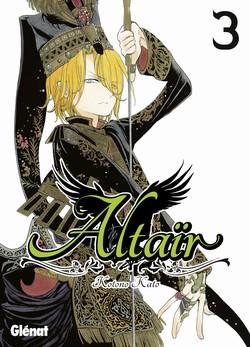 Altair 97827210