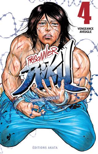 Prisonnier Riku Prison11