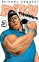 Vos acquisitions Manga/Animes/Goodies du mois (aout) - Page 4 Prison10