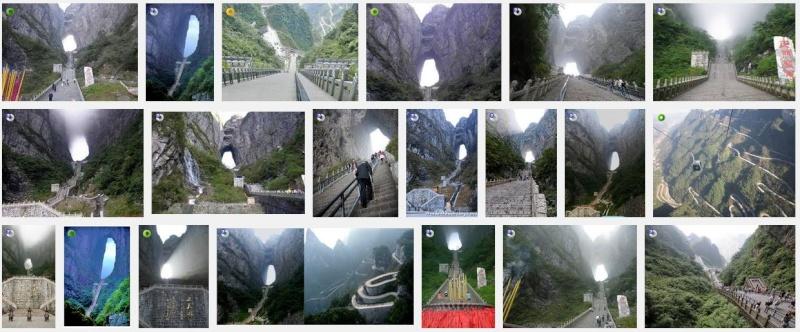 Les escaliers du monde (sujet participatif) Tianma10