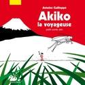 Antoine Guilloppé Aa63