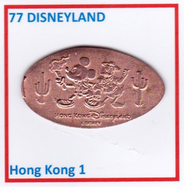 Hong-Kong 77_dis10