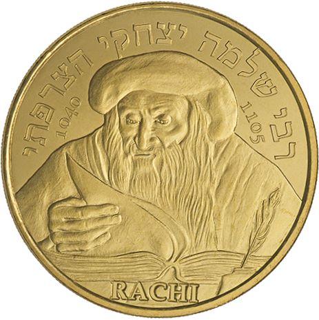 Troyes (10000)  [Rachi] Rachi10