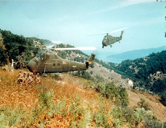 HELICOPTERE EN AFN Hylipo10