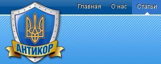 В Украине вследствие Майдана начинается третий период раздела ее территории Antiko10