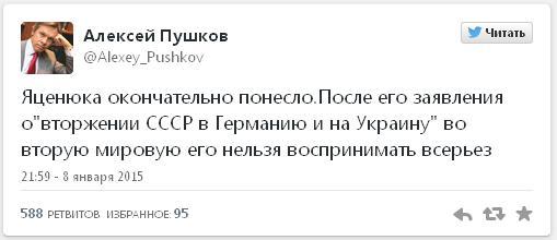 Начало новой истории украинского  государства – Боже Украину храни! Apus10