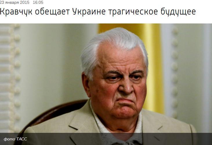 Начало новой истории украинского  государства – Боже Украину храни! Buduse10
