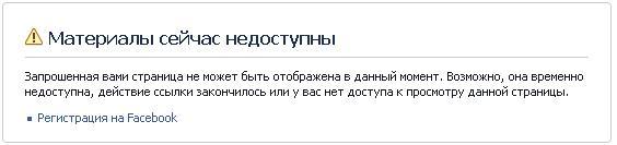 Начало новой истории украинского  государства – Боже Украину храни! Fbr10