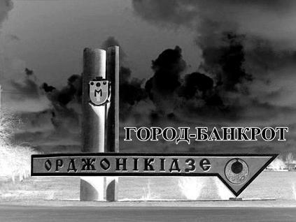 Начало новой истории украинского  государства – Боже Украину храни! Horod10