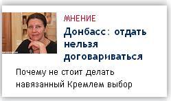 Начало новой истории украинского  государства – Боже Украину храни! Irina10