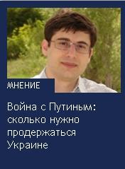 Начало новой истории украинского  государства – Боже Украину храни! Kotel110