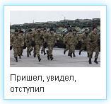 Начало новой истории украинского  государства – Боже Украину храни! Kotel310