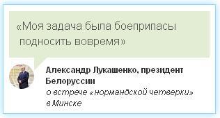Начало новой истории украинского  государства – Боже Украину храни! Lukase11