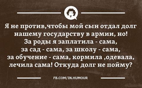 В Украине вследствие Майдана начинается третий период раздела ее территории M4kg2y10