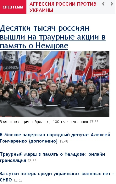 В Украине вследствие Майдана начинается третий период раздела ее территории Maydan11