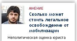 В Украине вследствие Майдана начинается третий период раздела ее территории Mnenie10