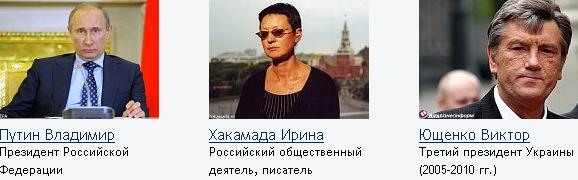 В Украине вследствие Майдана начинается третий период раздела ее территории Nemcoy10