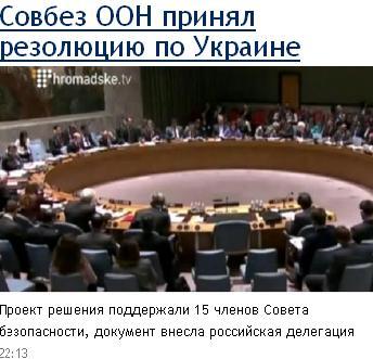 Начало новой истории украинского  государства – Боже Украину храни! Oon10