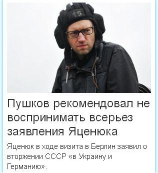 Начало новой истории украинского  государства – Боже Украину храни! Puskov10