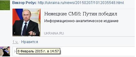 Начало новой истории украинского  государства – Боже Украину храни! Viktor11