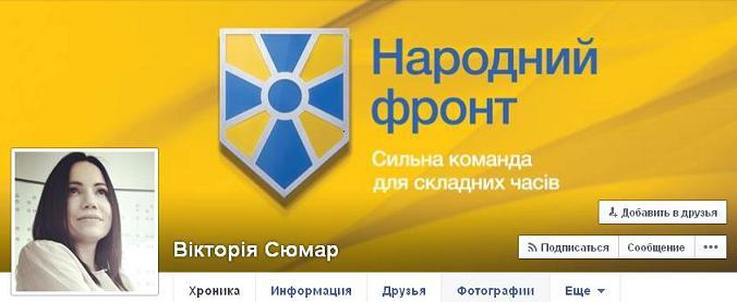 В Украине вследствие Майдана начинается третий период раздела ее территории Viktri10