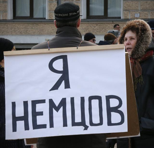 В Украине вследствие Майдана начинается третий период раздела ее территории Ynemco11