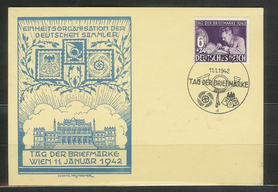 Tag der Briefmarke A1938710