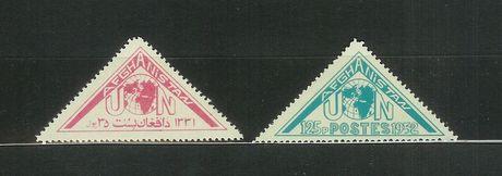 Dreieckige Briefmarken Afgani13