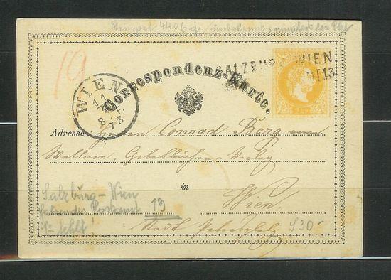 Postkarten -  allgemein bis 1938 Aganzs10