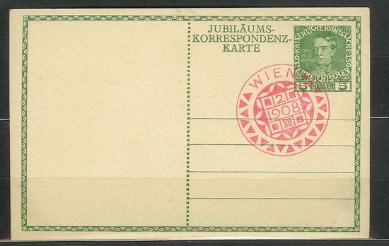 Postkarten -  allgemein bis 1938 Aganzs12