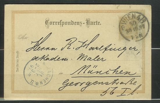 Postkarten -  allgemein bis 1938 Aganzs13