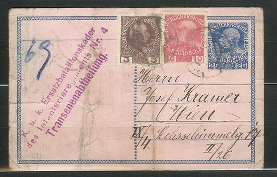 Postkarten -  allgemein bis 1938 Aganzs14