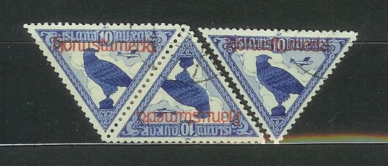 Dreieckige Briefmarken Island18
