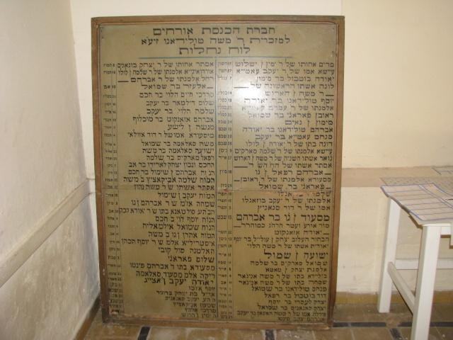 ECOLE DE L'ALLIANCE ISRAELITE UNIVERSELLE  FILLES TANGER Img_0436