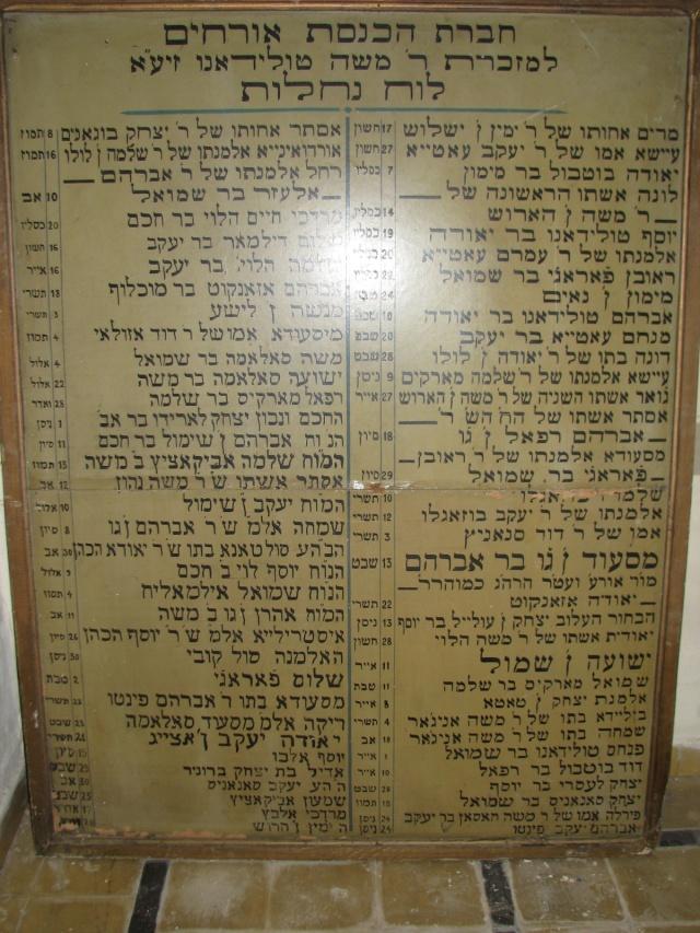 ECOLE DE L'ALLIANCE ISRAELITE UNIVERSELLE  FILLES TANGER Img_0437
