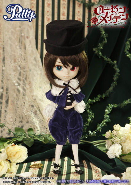 Avril 2015 : Pullip Rozen Maiden Souseiseki P146so11