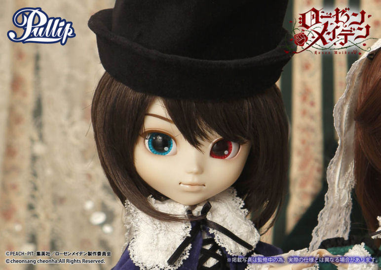 Avril 2015 : Pullip Rozen Maiden Souseiseki P146so12