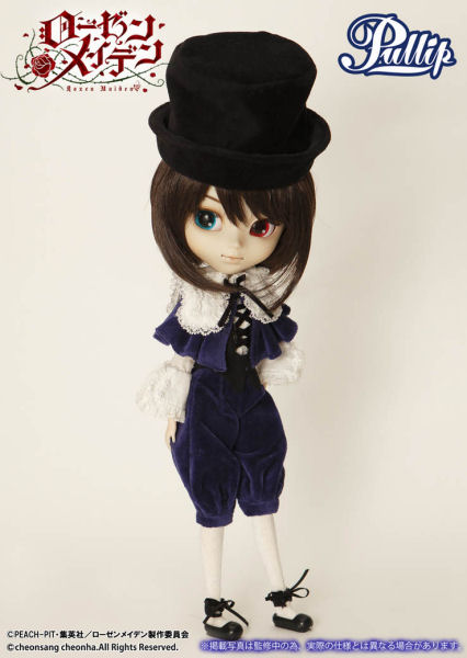 Avril 2015 : Pullip Rozen Maiden Souseiseki P146so13
