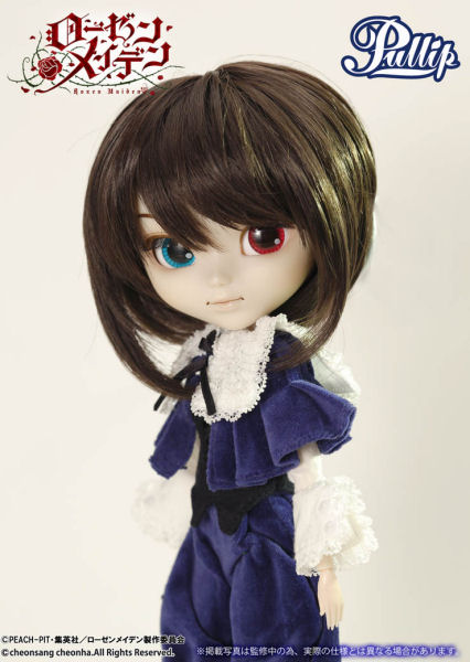 Avril 2015 : Pullip Rozen Maiden Souseiseki P146so14