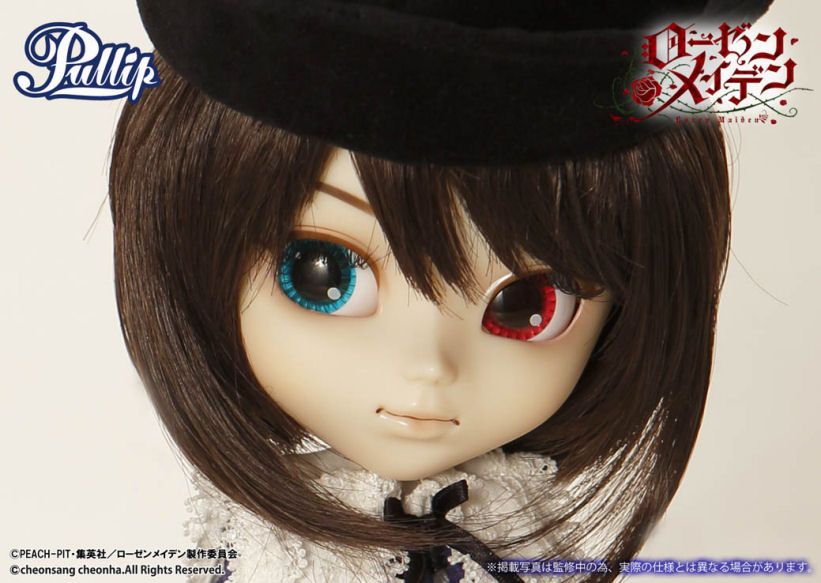 Avril 2015 : Pullip Rozen Maiden Souseiseki P146so15