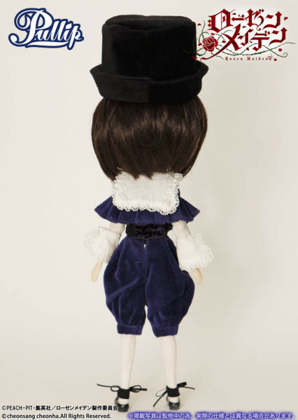 Avril 2015 : Pullip Rozen Maiden Souseiseki P146so16