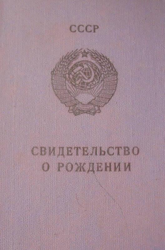 Мы родом из СССР - Страница 6 Pictur10
